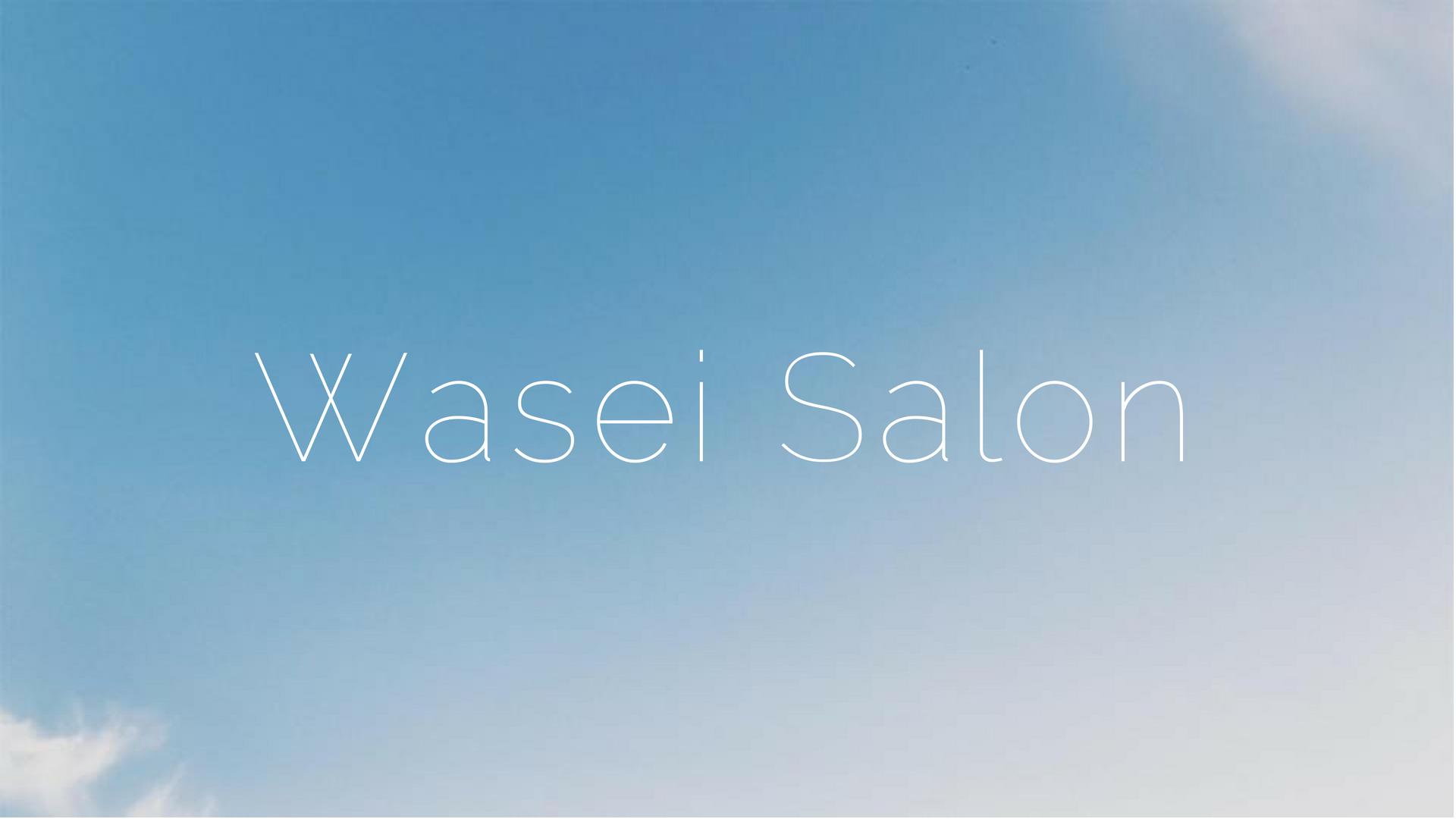 招待制オンラインサロン「Wasei Salon」に参加した感想と魅力。#waseisalon