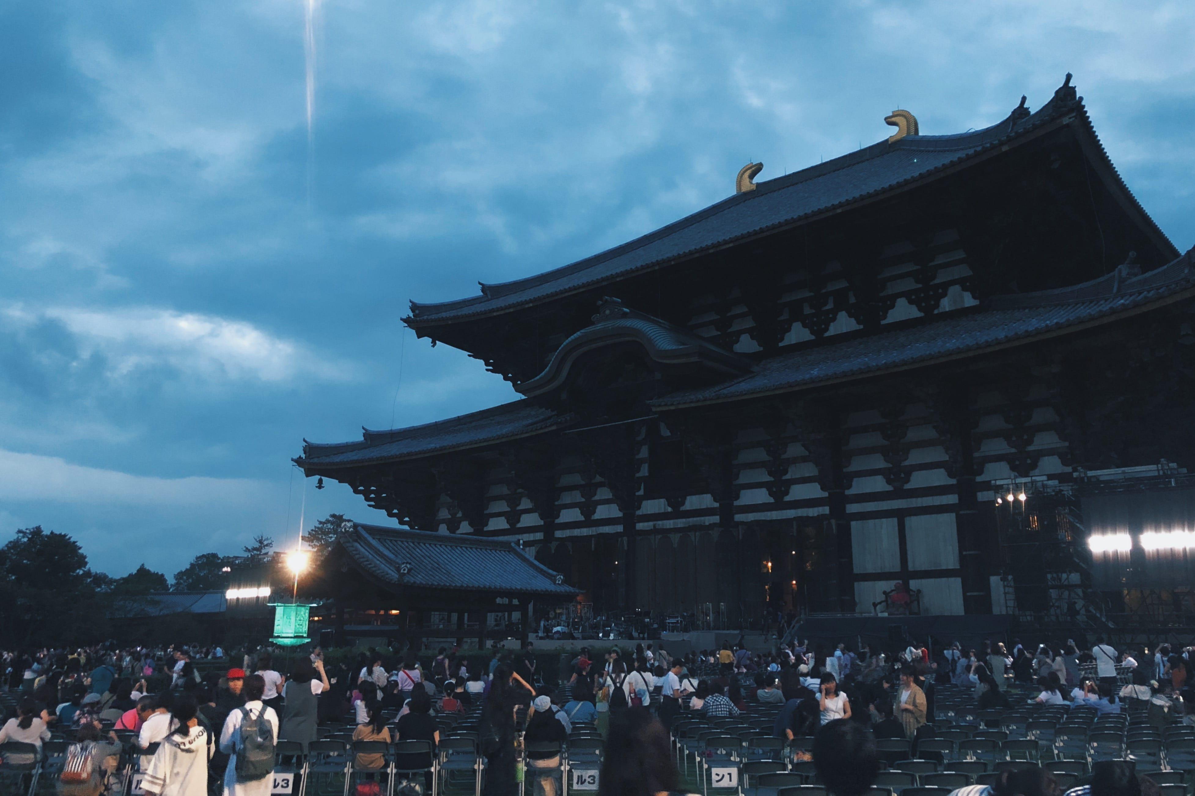 【堂本剛 東大寺奉納LIVE 2018 感想】奈良の空のもと音を鳴らしていたのは、紛れもなく、純粋無垢なギターのおじちゃんだった。