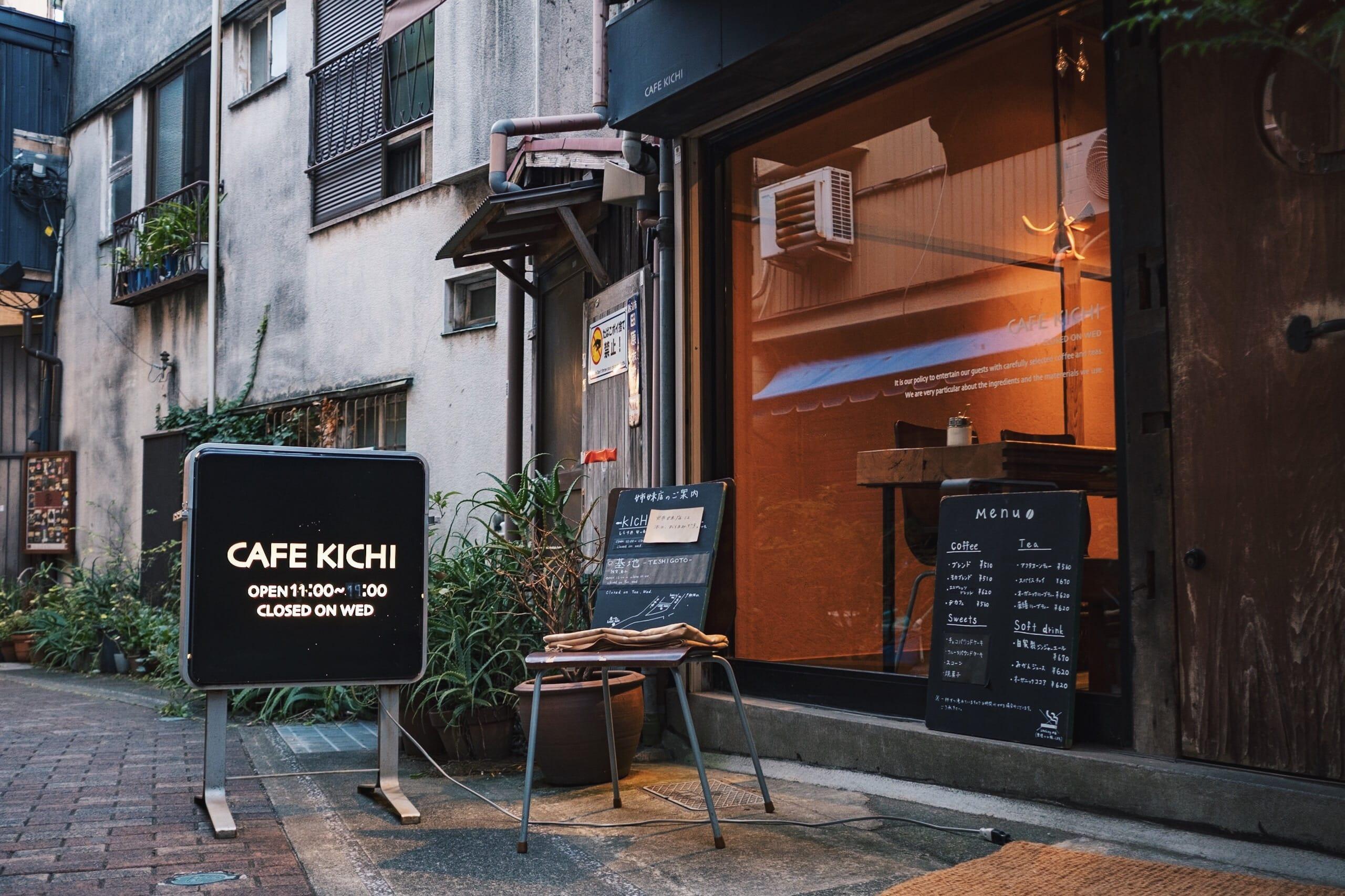 旅の最後にホッと一息つける、熱海のカフェ「KICHI CAFE」|静岡