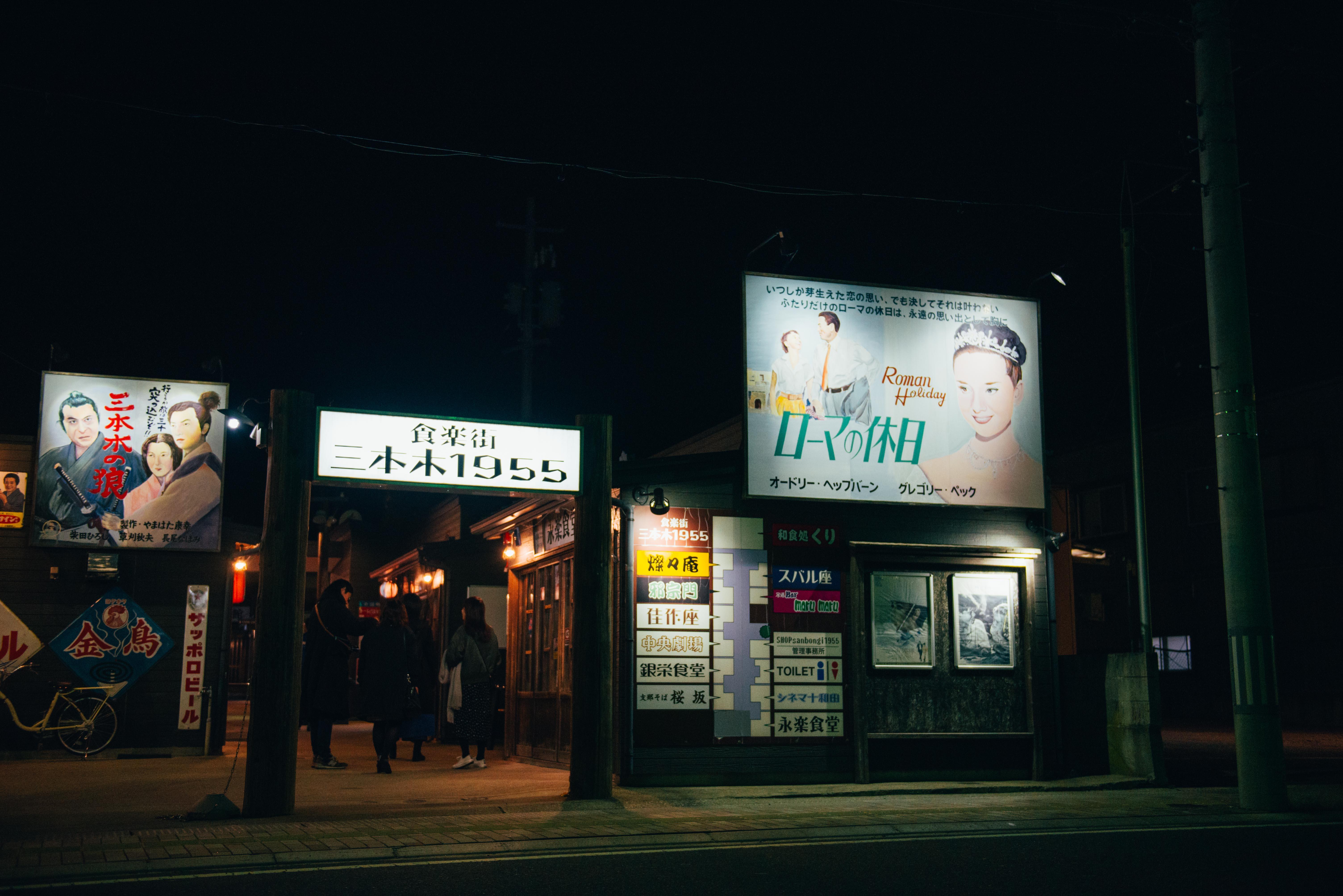 サイ 爆 十和田 市 十和田市の看板・サイン|株式会社アート・サイン|集客を上げる