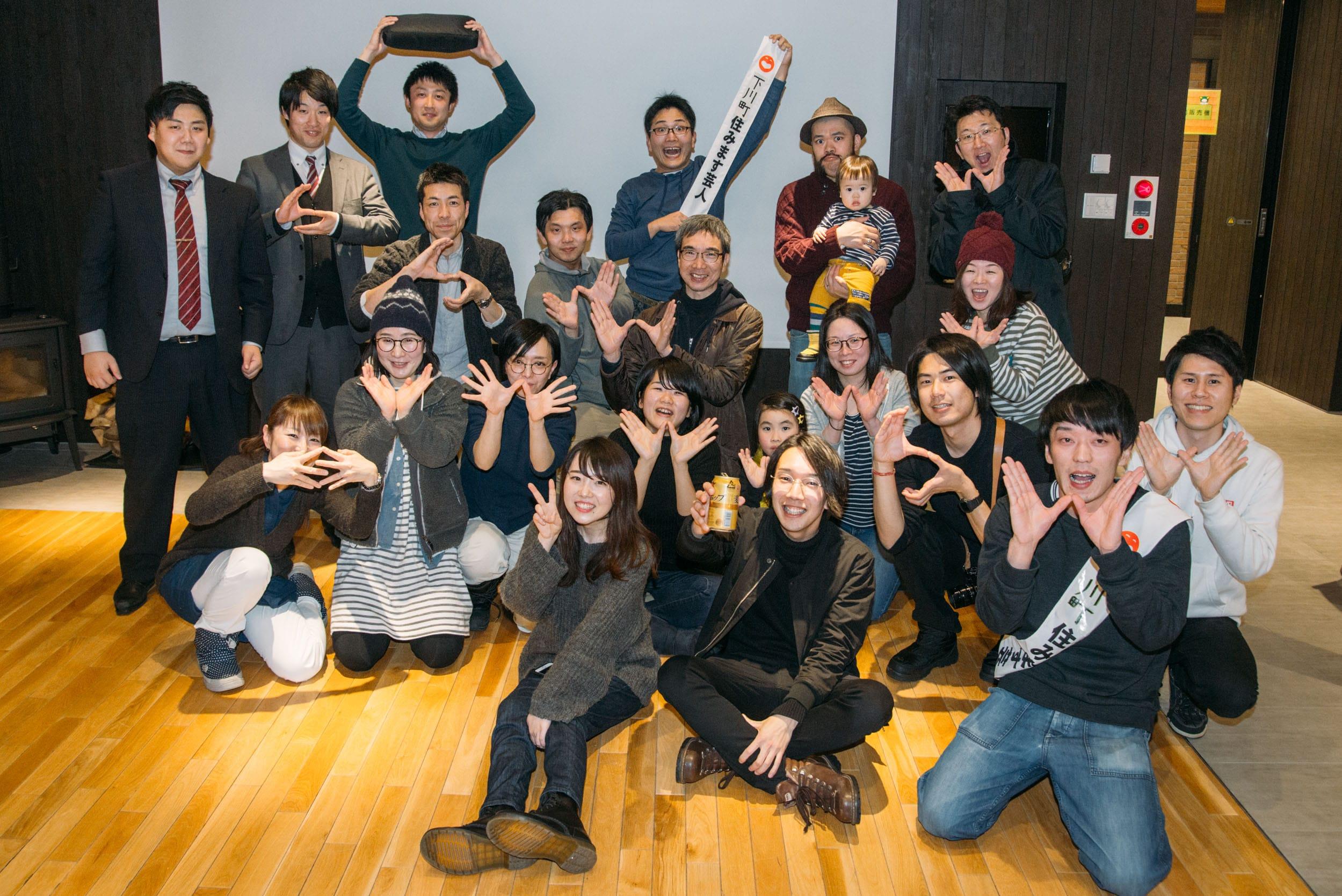 北海道下川町で「勝手に下川ナイト」を開催しました!