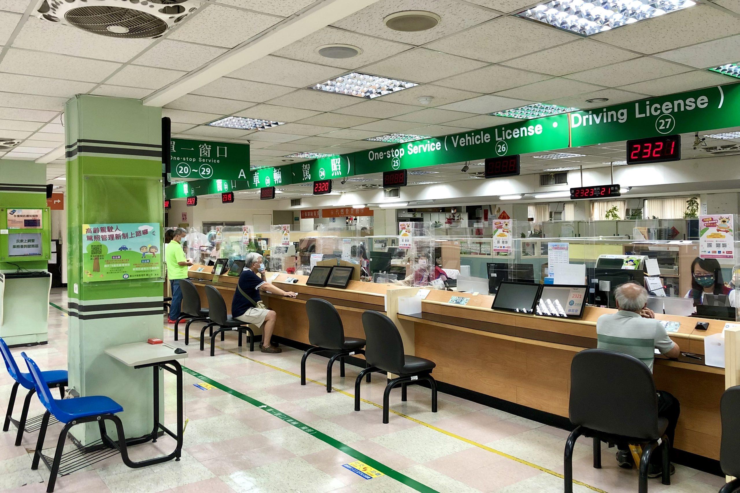 台湾で日本の運転免許証を切り替える方法【1日で完了】